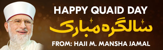 Happy Quaid Day 2021 by Haji Muhammad Mansha Jamal