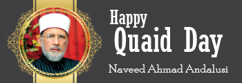 Happy Quaid Day from Naveed Ahmed Andalusi (Spain)