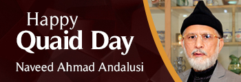 Happy Quaid Day 2018 from Naveed Ahmed Andalusi (Spain)
