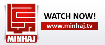 Minhaj TV