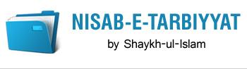 Nisab-e-Tarbiyyat