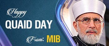 Happy Quaid Day 2019 from Minhaj Internet Bureau
