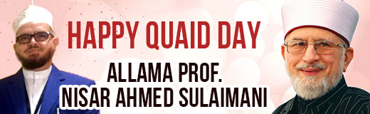 Quaid Day 2021 Dr Tahir ul Qadri birthday