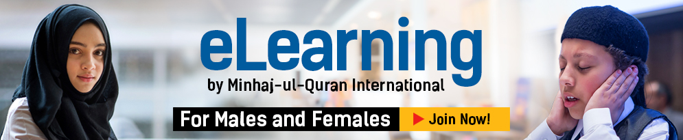 eLearning by Minhaj-ul-Quran International