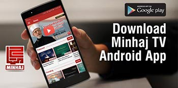 Minhaj TV Mobile App