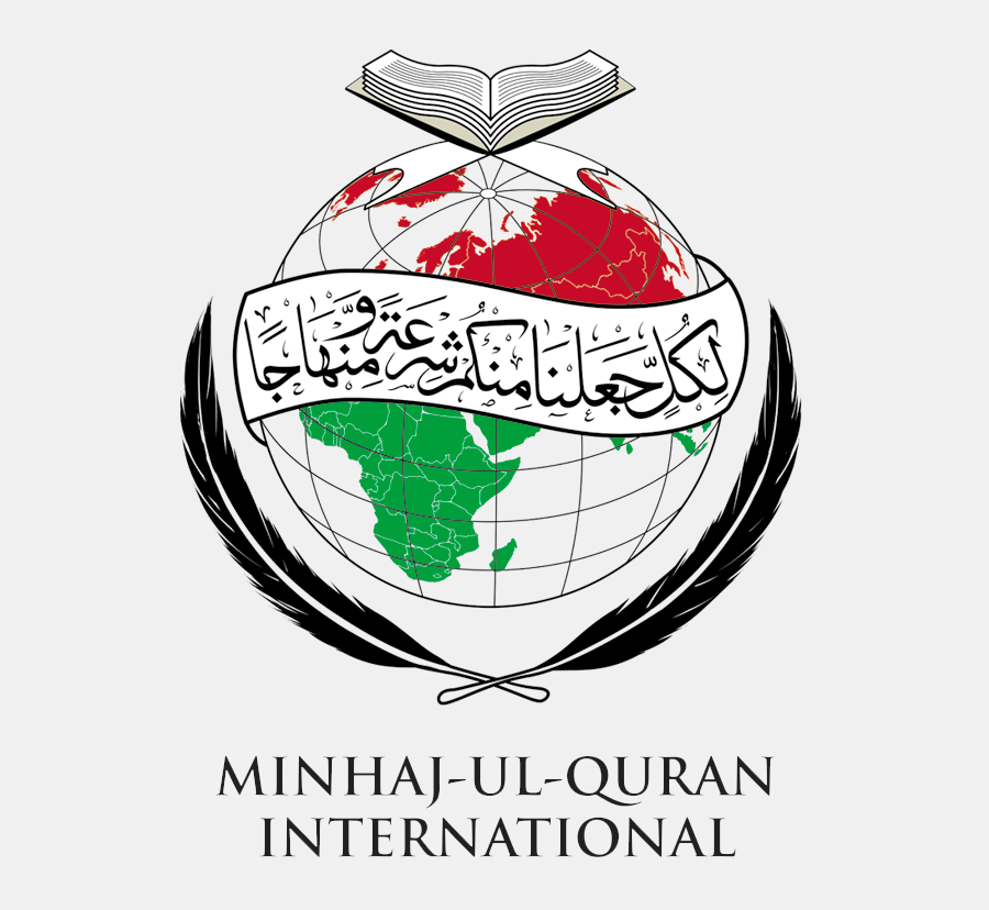 Turkey Minhaj Ul Quran International