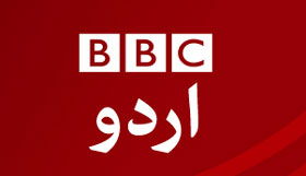 BBC Udru: Dr Tahir-ul-Qadri's Exclusive Interview with Saqlain Imam