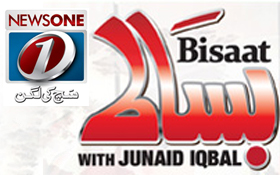 News One: Dr Tahir ul Qadri's Exclusive Interview with Junaid Iqbal