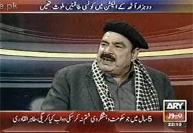 Sheikh Rasheed wants to listen 23rd Dec fromula of Dr Tahir-ul-Qadri