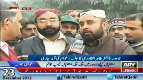 ARY News - Report on 23 Dec Event's Security and Managements
