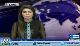 Dunya News Report on 23rd December Maga Event - 09:00AM