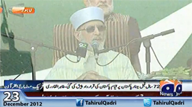 Dr Qadri Condoling for Bashir Balor in the Start of Speech 23 DEC