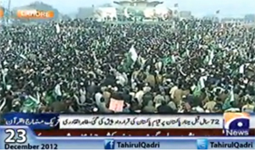Dr Tahir-ul-Qadri sworn with millions of people in the Event of 23rd December