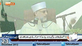 Dr Tahir-ul-Qadri Ka 23 December Ki Speech Main Half