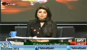 Sawal Yeh Hai - Dr Tahir-ul-Qadri's Jalsa at Minar-e-Pakistan