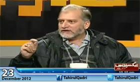 Takraar - Dr Tahir-ul-Qadri's Jalsa at Minar-e-Pakistan Lahore