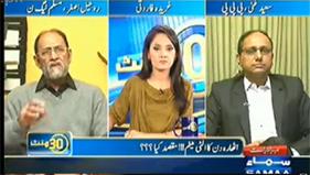 30 Minut - Dr Tahir-ul-Qadri's Event at Minar-e-Pakistan
