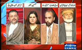 Tonight with Jasmeen (Siyasat Nahi Riyasat Bachao!)