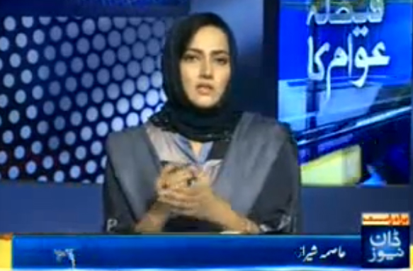 Faisla Awaam Ka (14th January 2012 – Islamabad mian kia hoga?)