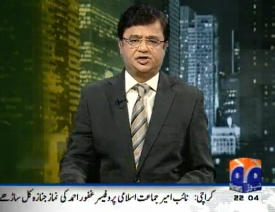 Aaj kamran khan ke saath on Geo news - 26th December 2012