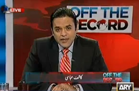 Off The Record (Tahir-ul-Qadri wants to Derail elections ?) – 26th December 2012