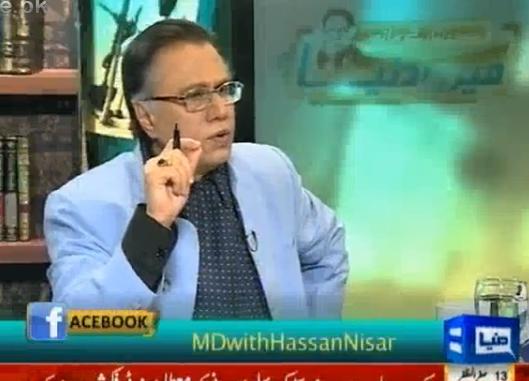 Meri Dunya Hassan Nisar Kay Sath - 26th December 2012