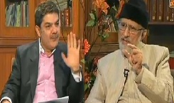 ARY News: Dr Tahir-ul-Qadri's Exclusive Interview with Mubasher Lucman