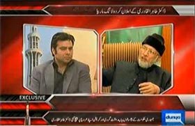 Dunya News: Dr Tahir-ul-Qadri's Exclusive Interview with Kamran Shahid in On The Front
