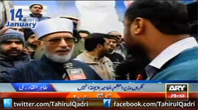 ARY News Report of Donations for 14th January Islamabad March 03:00 PM
