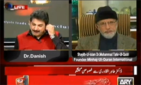 ARY News: Dr Tahir-ul-Qadri's Exclusive Interview with Dr Danish in Sawal Yeh Hai