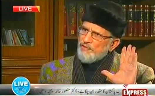 Express News: Dr Tahir-ul-Qadri's Exclusive Interview with Talat Hussain in Live with Talat