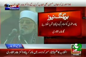 Tahirul Qadri to be accorded warm welcome at Nine Zero today
