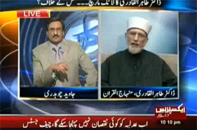 Watch Dr Tahir ul Qadri Exclusive Interview in Kal Tak with Javed Chaudhary on Express News