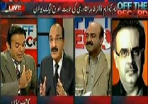 ARY News: Off The Record (MQM with Tahir Qadri & PML Q U-Turn!) – 2nd January 2013