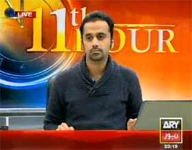11th Hour (14th January ko long march aur dharna... Warna?) – 3rd January 2013