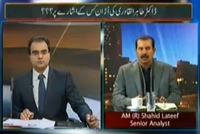 Maazrat Kay Saath (Who is behind Tahir-ul-Qadri March ?) – 3rd January 2013