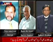 Sawal Yeh Hai (Do we need a peaceful Revolution ?) – 4th January 2013