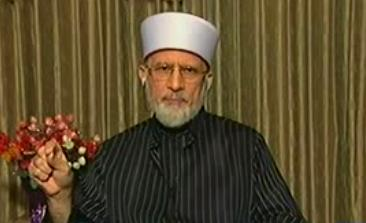 Dunya News (Nuqta-e-Nazar): Dr Tahir-ul-Qadri Exclusive Interview)