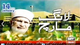 ARY News - Dr Qadri's Long March - 09-00PM