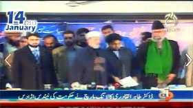 Aaj News - Dr Qadri's Long March - 09-00PM
