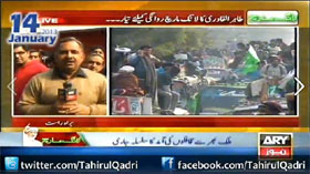 ARY News Update - Long March 14Jan2013