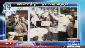 Samaa News Update 12:35PM - Long March 13 Jan 2013