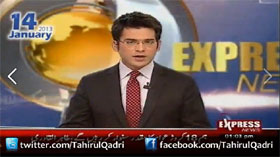 ARY News Update 01-07 - Long March 14Jan2013