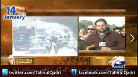 Geo News Long March Update - 04:13PM