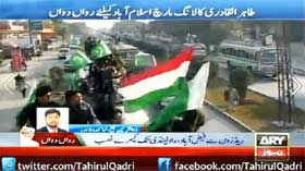 ARY News Long March Update - 05-30PM 13Jan2013