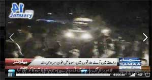 Samaa News Long March Update - Inqlabians Mureed Kay Pohanch Gaye