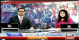 ARY News Long March Update-1 09:00PM 13Jan2013