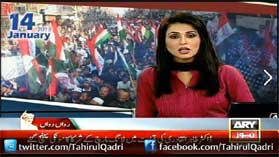 ARY News Long March Update-3 09:00PM 13Jan2013