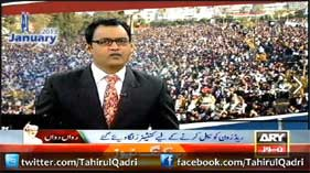 ARY News Long March Update-4 09:00PM 13Jan2013