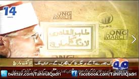 Geo News Long March Update - 09:00PM - 13Jan13